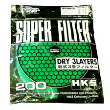 HKS 200mm Filter Replacement - Green