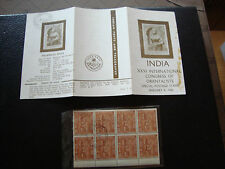 INDE - document 1964 +timbre yt n° 133 (cy69) india