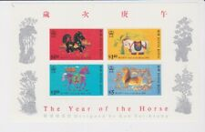 HONG KONG STAMPS LUNAR NEW YEAR MINI SHEET 1990 YEAR OF THE HORSE UNMOUNTED MINT