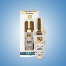 H&B Dead Sea Anti-Aging Moisturizing serum Eye Gel