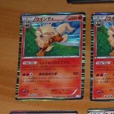 POKEMON JAPANESE CARD HOLO CARTE Arcanine 010/052 R BW3 JAPAN NM