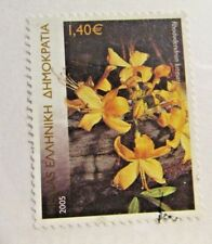 GREECE : Scott #2190 Θ used, fine postage stamp, flowers