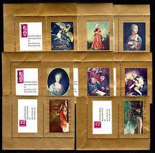 Poland - 1967 Paintings - Mi. 1808-15 zf MNH