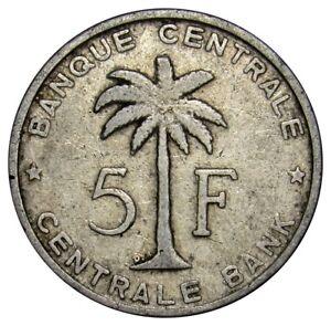 Belgian Congo RWANDA-URUNDI 5 Francs coin 1956 km#3 oil palm
