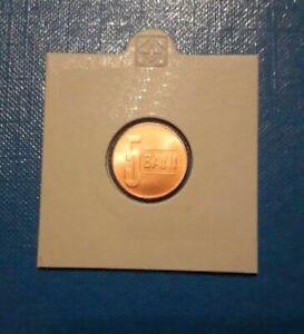 Romania 5 bani 2006 UNC - rare coin