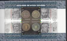 Ukraine MNH** 2018 Mi. 1675-1678 Bl.147 Coins imperforated Booklet Rare
