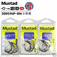 Bulk 3 Pack Mustad Demon Circle Hooks Size 8/0 - 39951NPBLN Chemically Sharpened