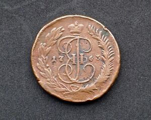 1763 RUSSIA. Copper 5 Kopeks coin during the reign of CATHERINE THE GREAT