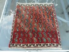 Vintage Genuine hand knotted Persian rug