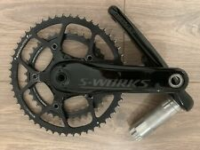 S-Works Dual Power Crank - 175mm (52/39)
