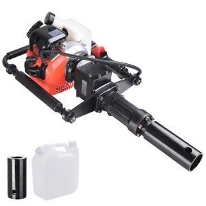 32.7cc 2-Stroke Petrol Post Driver Pile Star Picket Rammer Fence Farm Tool  Kit