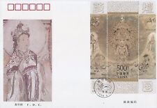 China stamp FDC 1996 - 20M Dunhuang Murals (6th series) MS CN131002
