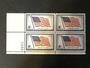US # 1094; Flag Issue; PL BK; Mint; NH; OG; ;All Perfs Intact;