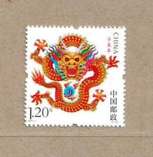 China 2012-1 Lunar New Year Dragon Stamp from Booklets - Animal