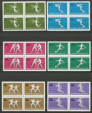 Posta Romana Roumanie 1969 jeux d'hivers  32 timbres neufs /T231