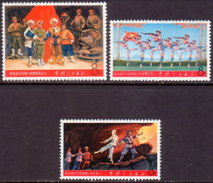 1968 PRC CHINA Yang W5 6-8 3 stamps of the set MNH Revolutionary Art LUXE!