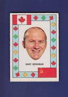 Gary Bergman 1972-73 O-PEE-CHEE Hockey Canadian All Stars (EX+)