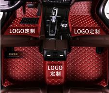 For Hummer H2 H3 leather Car Floor Mats Waterproof Mat-2004-2010