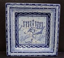 """Beautiful """"Festival of Lights"""" Square 6¼"""" Plate By Ambiance 171183"""