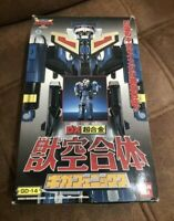 DX Chogokin Giga Phoenix GD-14 Figure Toy BANDAI from JAPAN