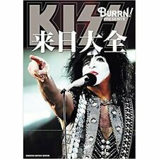 KISS All about Japan Tour BURRN! PRESENTS 2020/1/31 END OF THE ROAD  29.7 x 21cm