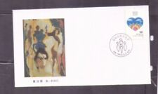 China 1988  J156  International Volunteer Day, 志愿日 . FDC B