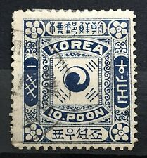 KOREA COREE OLD STAMP 10 POON !!