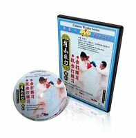 Chinese Wushu Sanda Kungfu Series - Hit Exercise and Hit resistive Exercise DVD