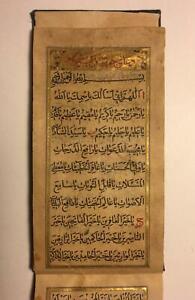 RARE Antique Islamic Qajar Handwritten Prayer Manuscript Book Talisman / Protect