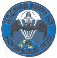 UKRAINE Army 25th Airborne Brigade, Recon Company parachutist sleeve patch