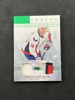 2014-15 UD ARTIFACTS JOHN CARLSON MATERIALS JERSEY PATCH EMERALD #ed 21/75