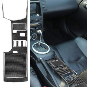 4xCarbon Fiber Gear Shift Storage Box Panel Sticker Trim For Nissan 350Z 2003-05