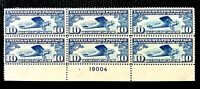 1927 US Airmail SC#C10 10c Lindbergh's Plane Plate block of 6 Well Centered