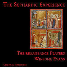 THE SEPHARDIC EXPERIENCE - 4-CD BOXED SET