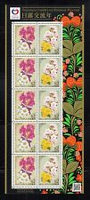 Japan stamps 2018 Japan-Russia relations, sheet, mint, NH