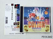 Cotton Original Playstation 1 Japanese Import PS1 PS Japan JP US Seller A