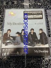 Dong Bang Shin Ki Single My Destiny CD NEW Sealed Tohoshinki TVXQ JYJ RARE OOP