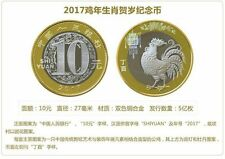 China Coin- 2017-10 Yuan Year of Rooster Cock Coin Zodiac-UNC-Series3