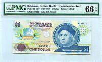 BAHAMAS 1 DOLLARS 1974 ND 1992 BAHAMAS CENTRAL BANK GEM UNC PICK 50 VALUE $120