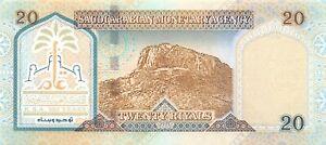 Saudi Arabia  20  Riyals  1999  P 27  Commemorative  Uncirculated Banknote H3