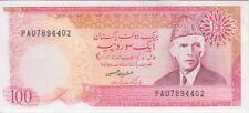 Pakistan Banknote P41 100 Rupees, UNC