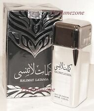 Brand New Kalimat Latansa Arabian Perfume for men Very Nice smell Mens Perfume