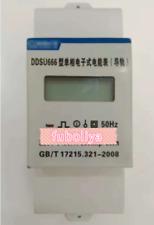 Medidor de carril de una sola fase de para DDSU 666 220V 5 (60) una energía Electrónica Medidor f8
