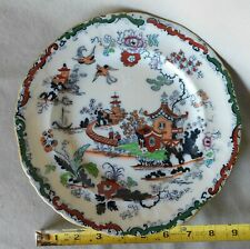 Antique Dinner plate Ashworth Brothers Gaudy Willow Chinoiserie c 1892 England