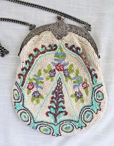Vintage Christiana Glass Beaded Purse, Floral & Geometric Design Shoulder Chain