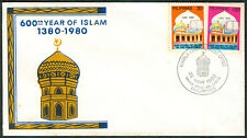 Philippines 600th YEAR OF ISLAM 1380-1908 First Day Cover