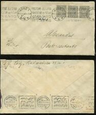 POLAND to EGYPT 1934 AUTOMATED MACHINE CANCELS FRONT +BACK ALEXANDRIA CONTINUOUS