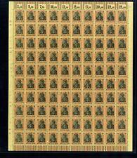 Sheet, Germania Bogen Mi. 88 II, Walze Unterbogen , OR 2/3/2 F1 , postfrisch **