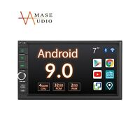 Android 9 Fastboot Universal 7-inch  DSP RGB 2-Din WiFi  Car Radio Stereo GPS