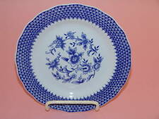Atkins Ming Blue Plate 7 1/4 inch